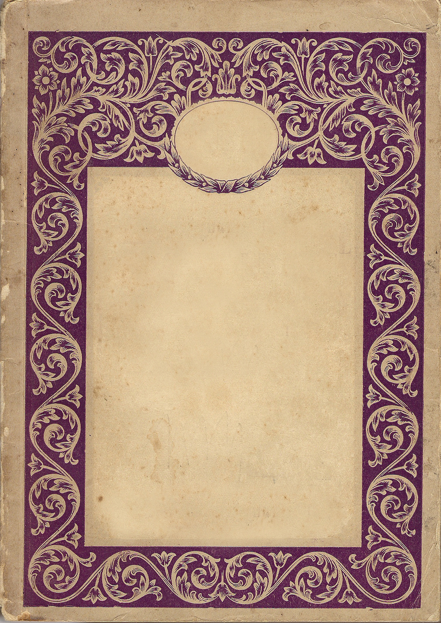 Old floral book cover